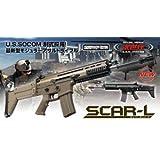 マルイ 次世代電動ガン SCAR-L (スカーL) フラットダークアース ニッケルフルセット (本体+バッテリー+充電器)
