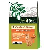 【正規品】 アボ・ダーム キャット チキン&ヘリング 成猫~高齢猫用 9kg