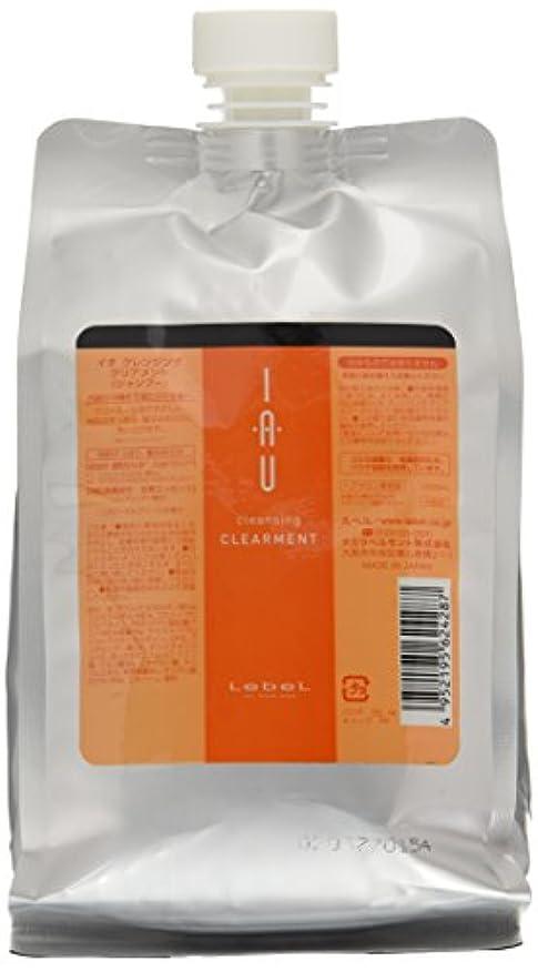 もっと少なく塩辛いフィラデルフィアルベル イオ クレンジング クリアメント シャンプー 1000ml (詰替え用)