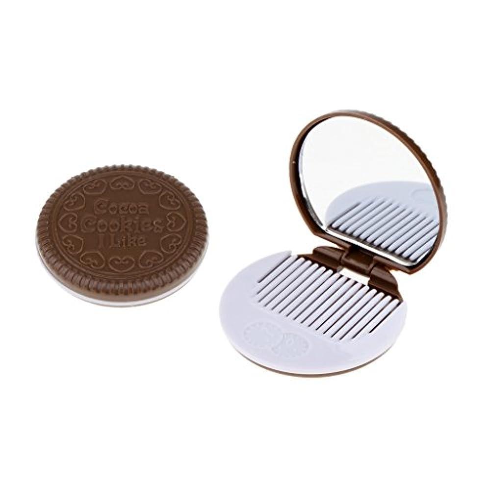 幻滅する公平なトリップ2個入 メイクアップミラー 化粧ミラー 化粧鏡 コーム ポケットサイズ 可愛い ラウンド 折りたたみ 全4色 - 褐色