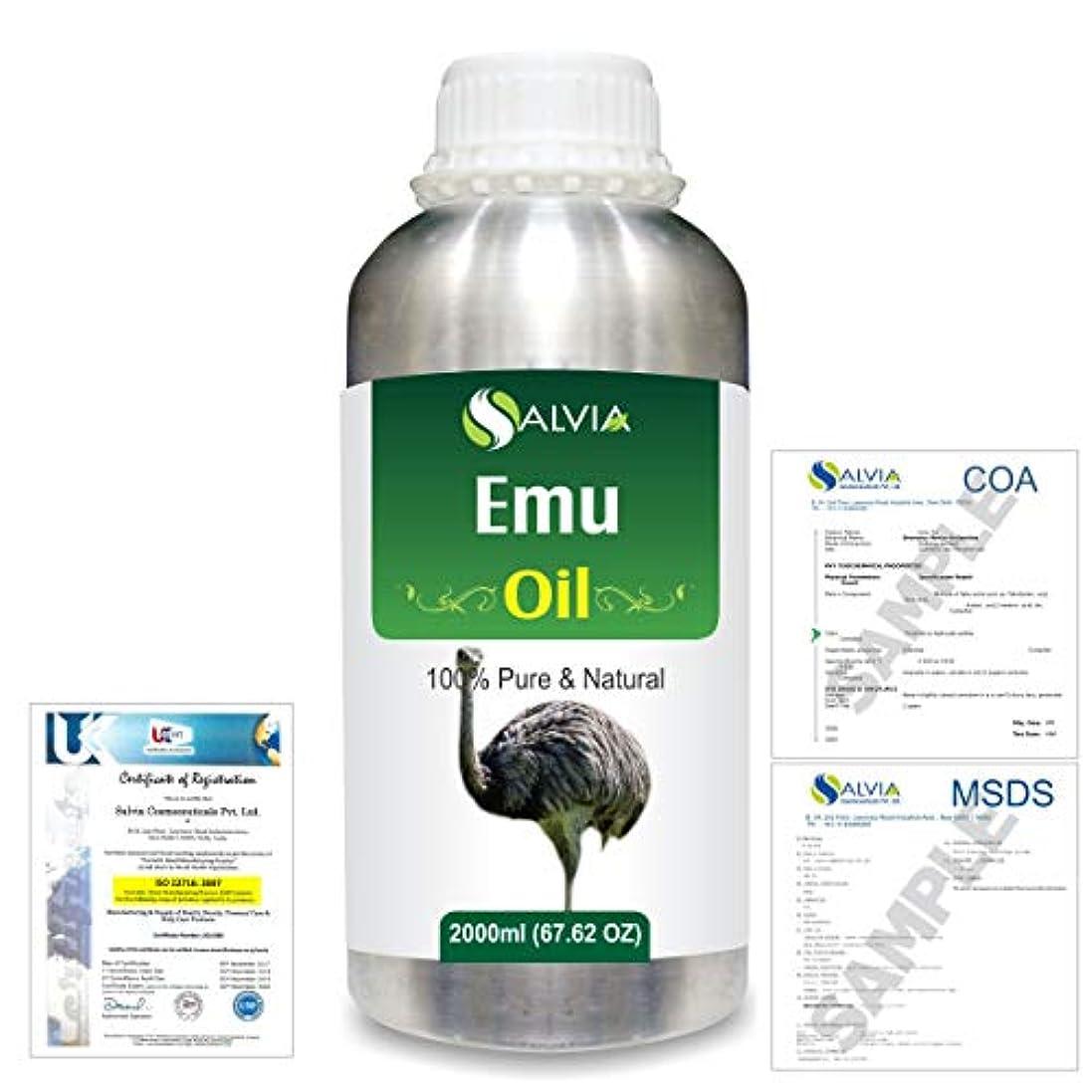期限師匠夕食を食べるEmu 100% Natural Pure Oil 2000ml/67 fl.oz.