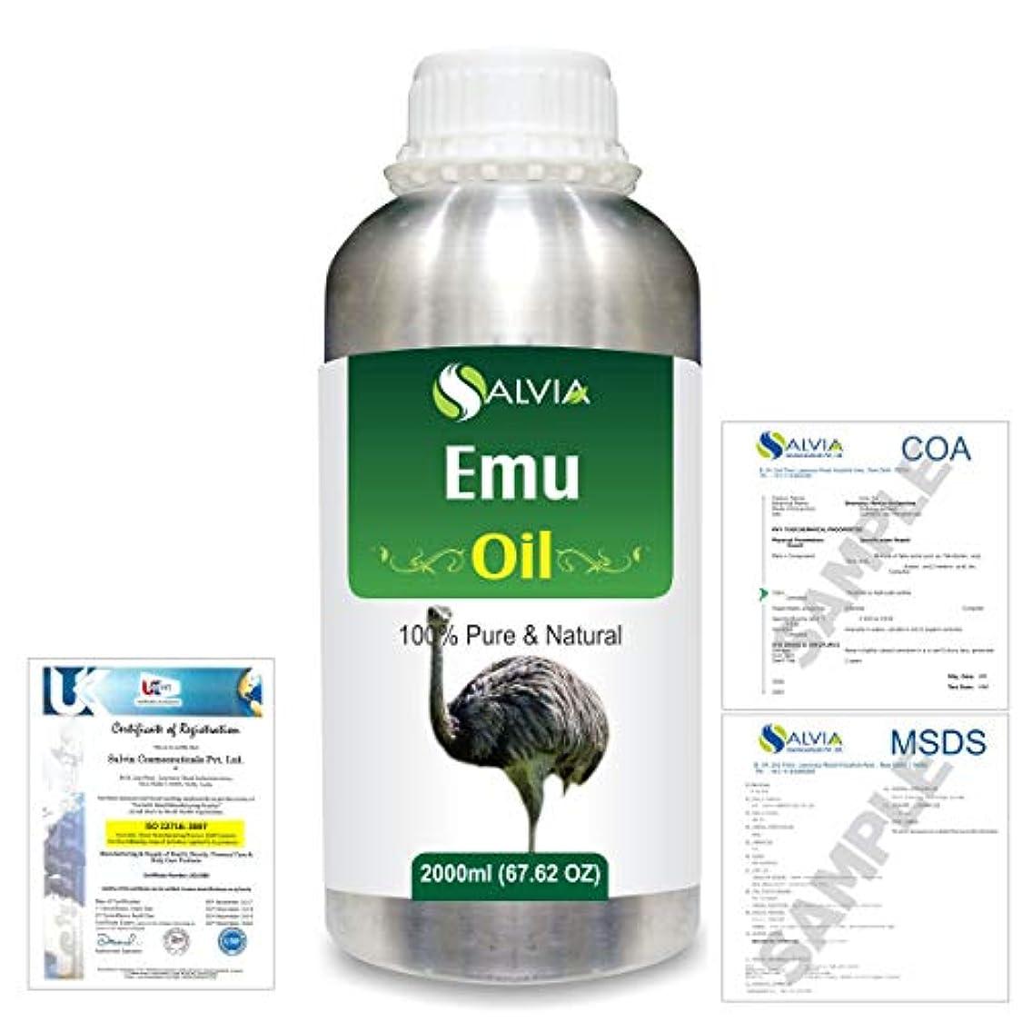 証書構成員貧困Emu 100% Natural Pure Oil 2000ml/67 fl.oz.