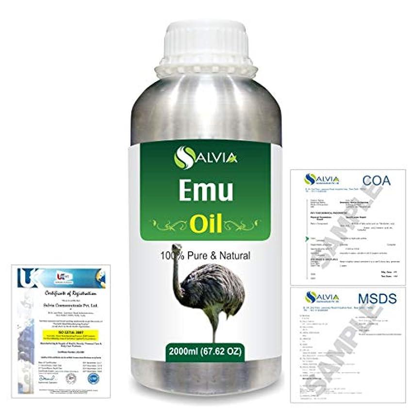 受動的聖歌限られたEmu 100% Natural Pure Oil 2000ml/67 fl.oz.