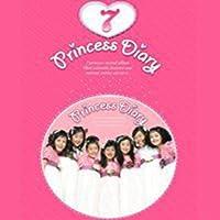 7公州 2集 - Princess Diary(韓国盤)
