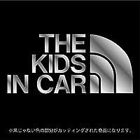 THE KIDS IN CAR(キッズインカー)ステッカー パロディ 子供を乗せています(12色から選べます) (シルバー)