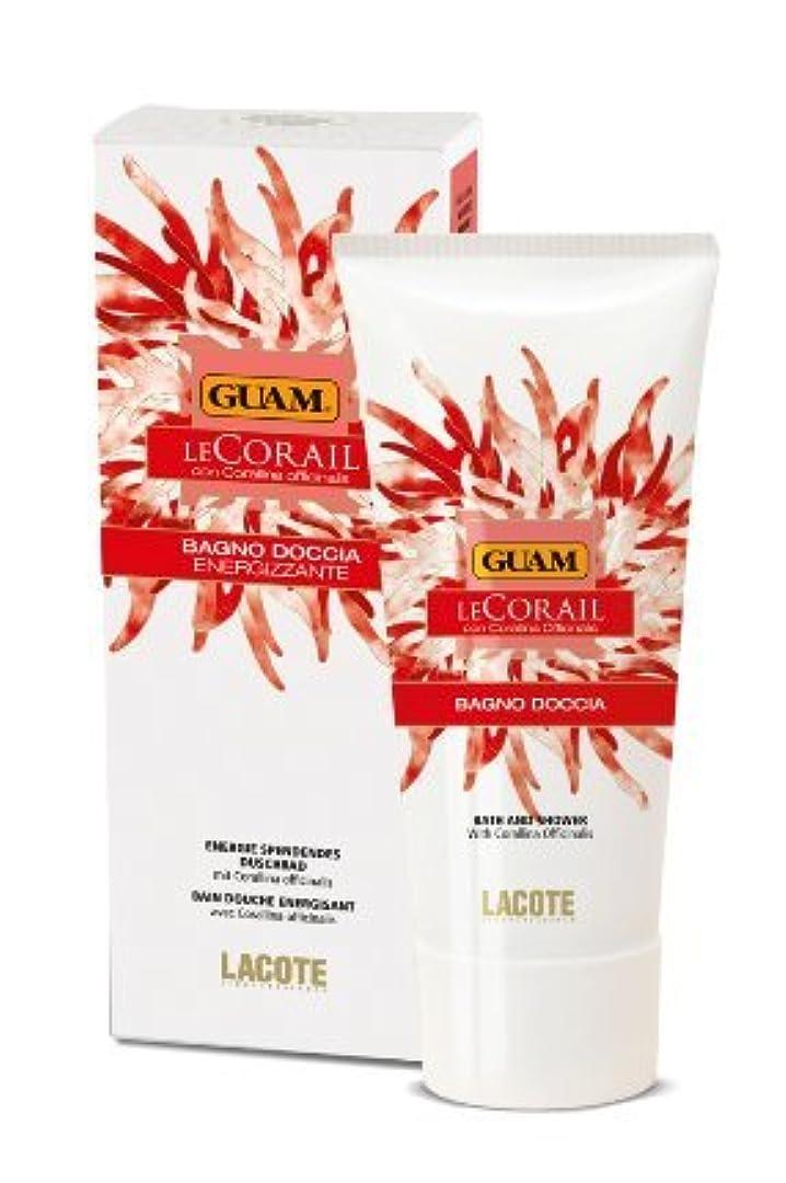 溶ける人工ランプGUAM Le Corail Shower Gel energizing 200 ml by Guam