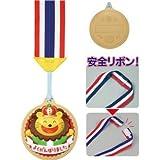 (まとめ)アーテック 3Dビッグメダル ライオン 【×15セット】