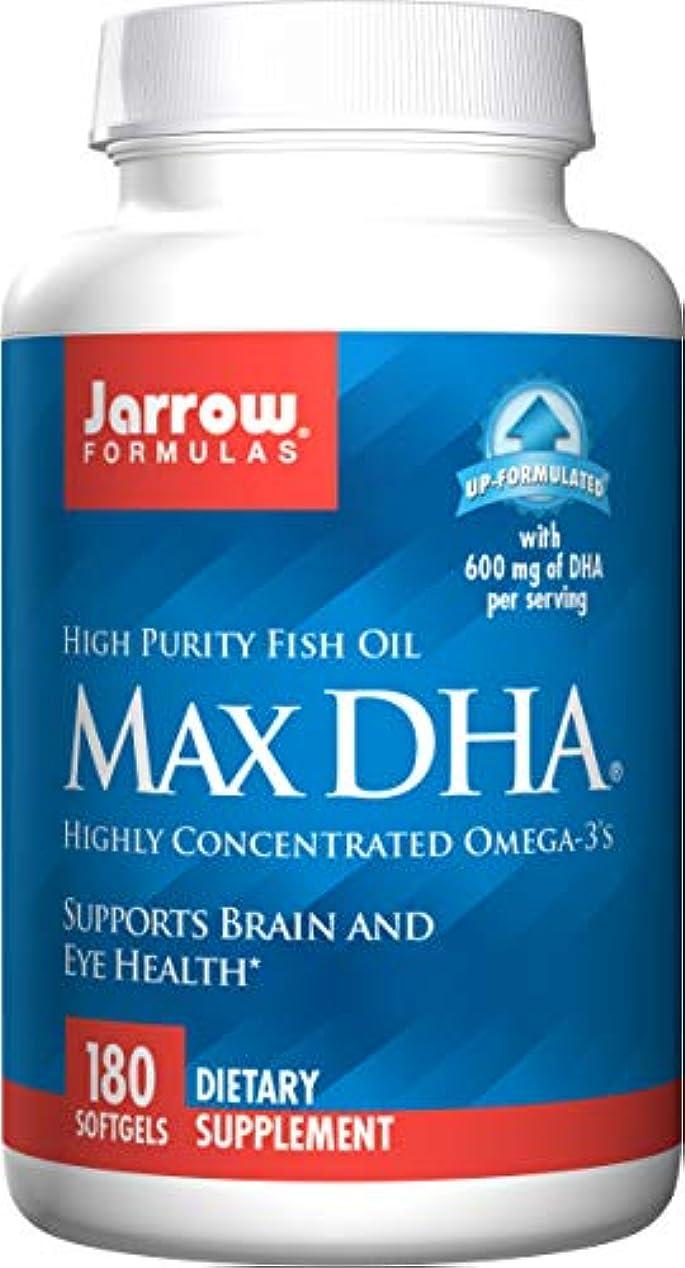 ほんの電報換気海外直送品 Jarrow Formulas Max DHA, 180 Softgel 607 MG