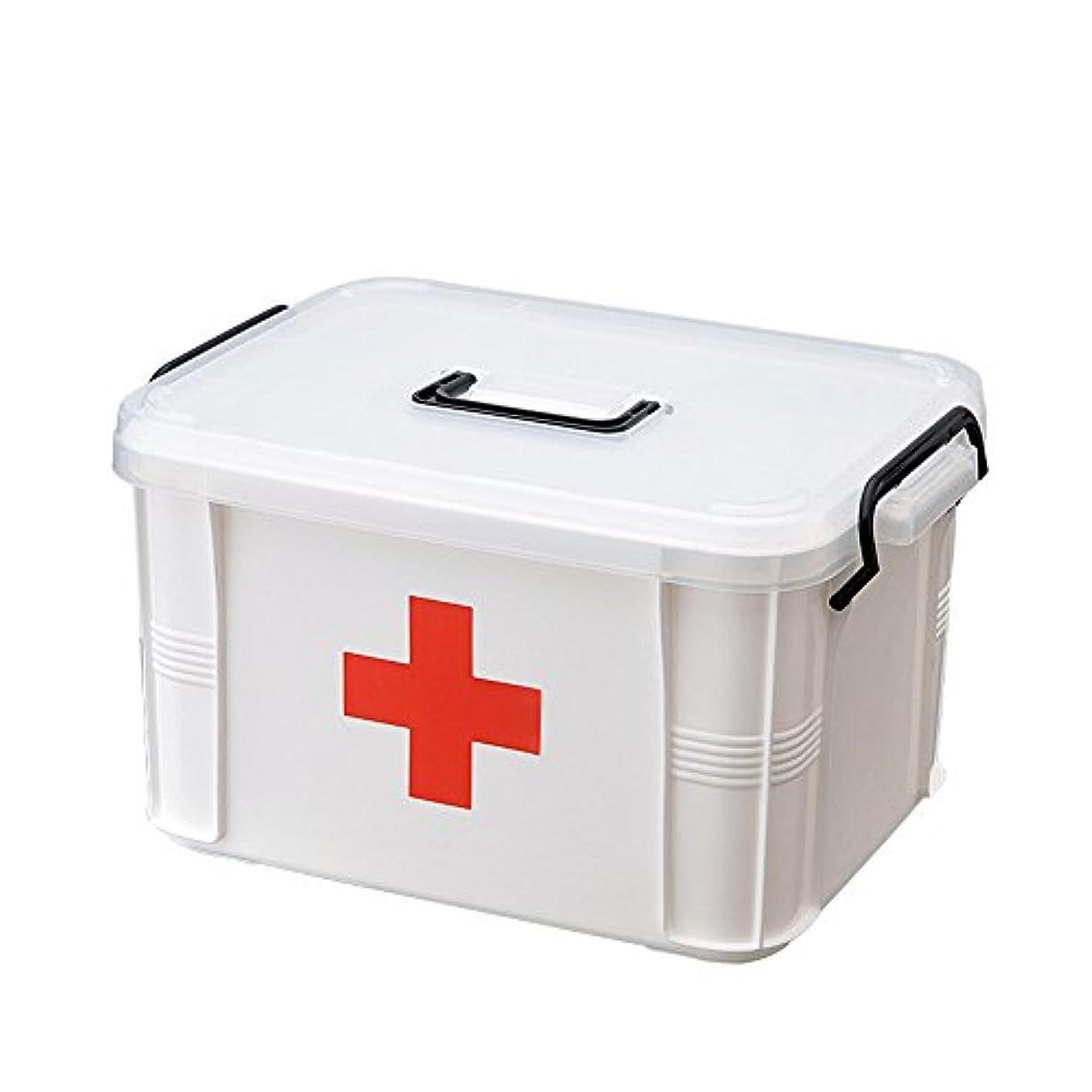 洗練されたランク火山OLDF 白いプラスチックホーム応急処置キット医療の2つの層ポータブル屋外サバイバル緊急キット治療薬保管ボックス