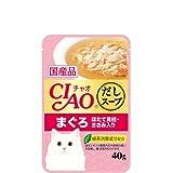 CIAOだしスープパウチ まぐろ ほたて貝柱・ささみ入り 40g×16P
