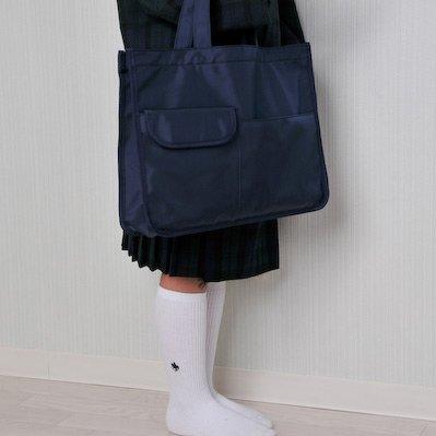 紺色ナイロン製 レッスンバッグ お子様用