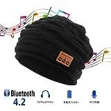 Tectri Bluetoothニット帽 Bluetoothイヤホン 男女兼用 音楽帽子 ワイヤレスイヤホン内蔵帽子 冬 スキー キャップ ウール 厚い 保暖防寒 洗濯可能 スピーカー マイク内蔵 取り外し可 音楽・ハンズフリー通話可能 散歩用 ブラック