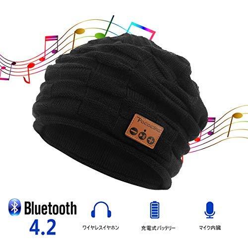 Tectri Bluetoothニット帽 Bluetooth...