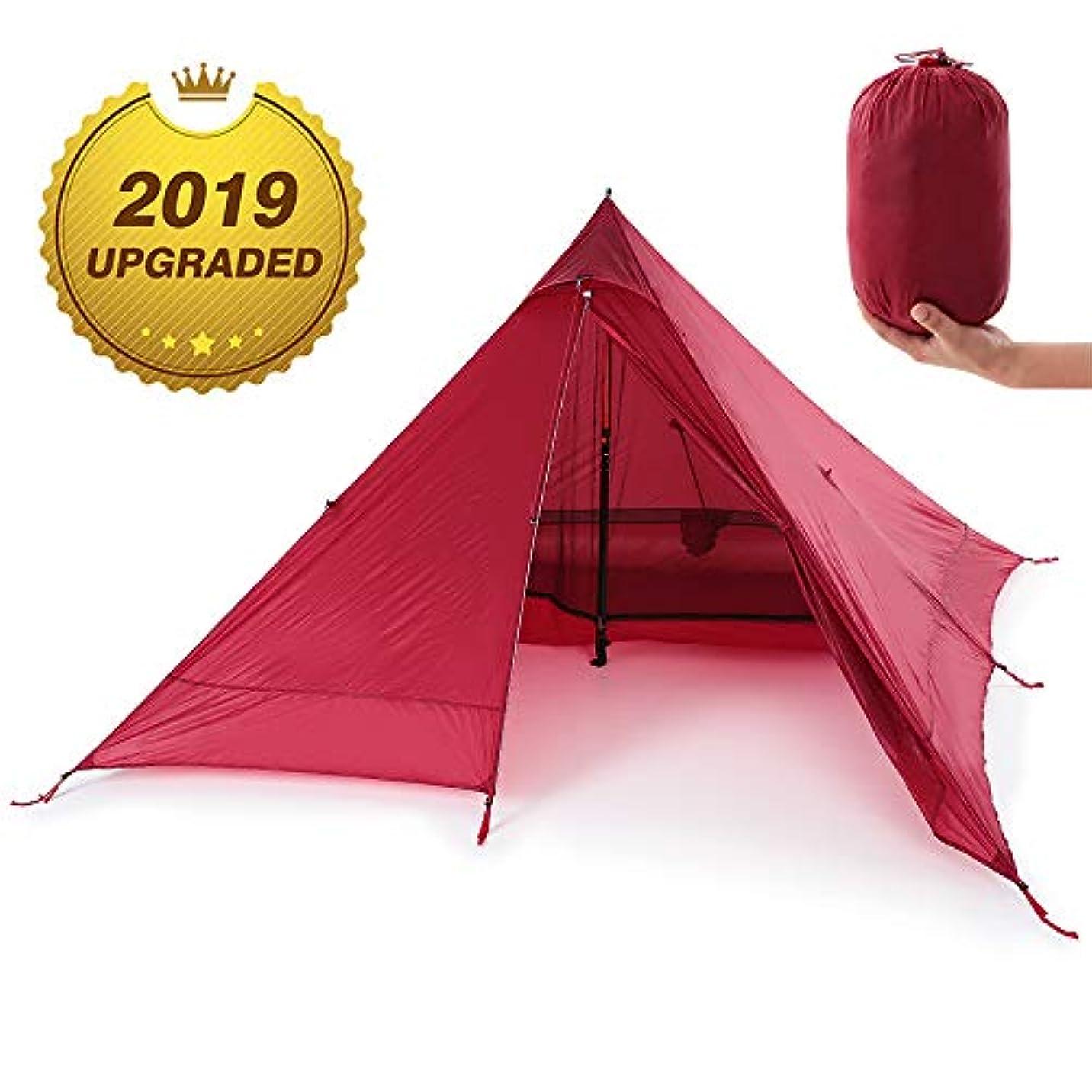 ホイール実り多い味わうLixada ワンポールテント キャンプテント 1-2人用 2色 超軽量 簡単設営と撤収 前室広い ツーリング フルクローズ 防雨防風防災 SPF40+ アウトドア キャンプ ピクニック 災害など