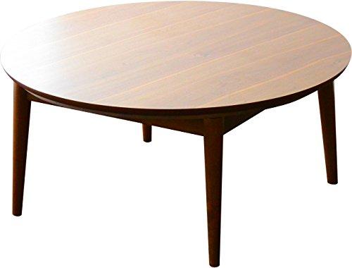 エムール ウォールナット突き板 こたつテーブル 円形 直径80...