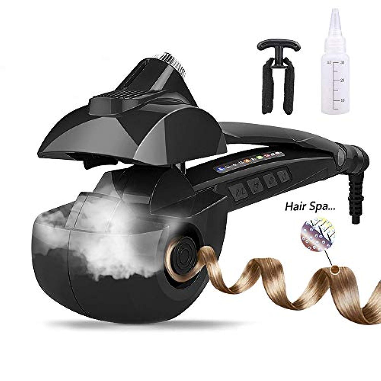 ラッカス旋律的一杯オートカールアイロンREAK ヘアアイロン カール オートカールヘアアイロン スチームヘアアイロン アイロン蒸気 8秒自動巻き 自動巻きヘアアイロン スチーム機能 プロ仕様 海外対応 日本語説明書付き (黒)