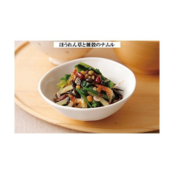 サラダクラブ 10種ミックス(豆と穀物) 40...の紹介画像5