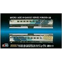 マイクロエース Nゲージ キロ59?29 ほのぼのSUN-IN?リニューアル 2両セット A9857 鉄道模型 ディーゼルカー