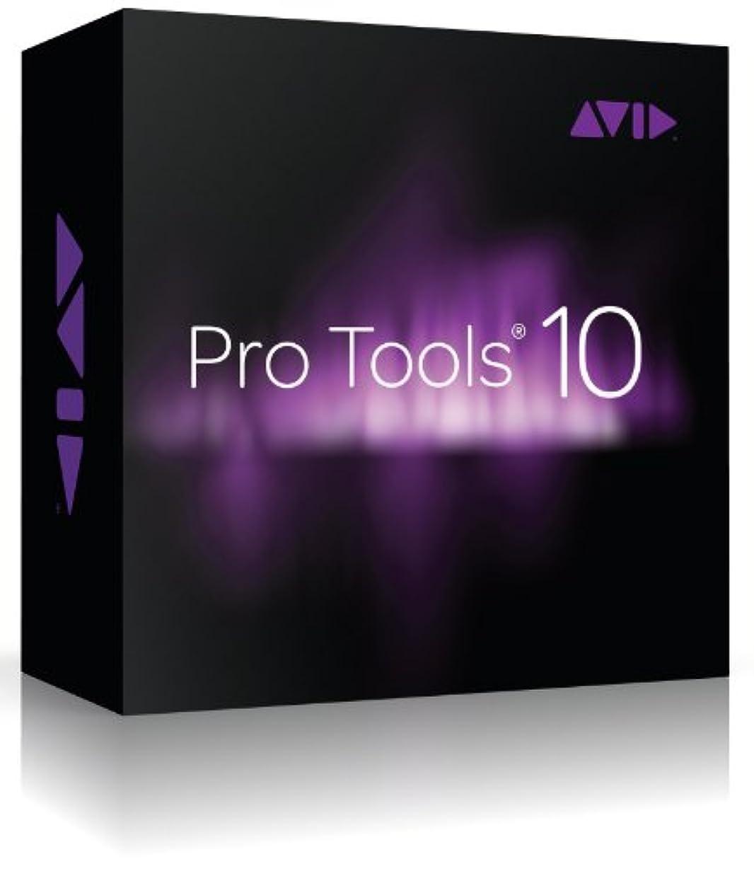 逃れる場合お酢【国内正規品】 AVID ProToolsソフトウェア Pro Tools 10 for Students (DVD-ROM版) EDU (アカデミック版?学生用) PT10FORTEACHERS