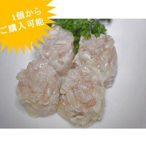 焼売(しゅうまい)40g×30個入り(6個×5パック個別梱包)通常の2倍サイズ 肉屋 シュウマイ シューマイ