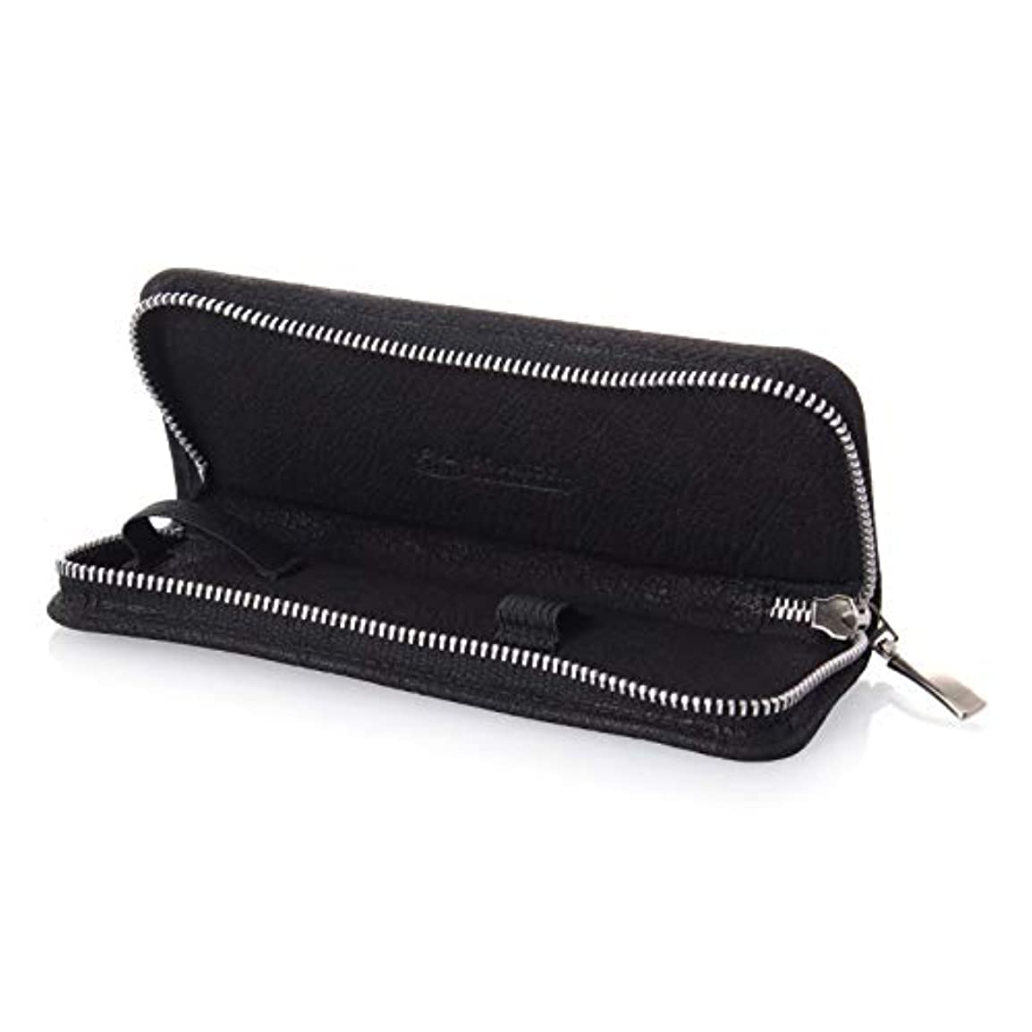 防ぐいくつかの排出Razor Case, Leather, Black, Erbe Solingen