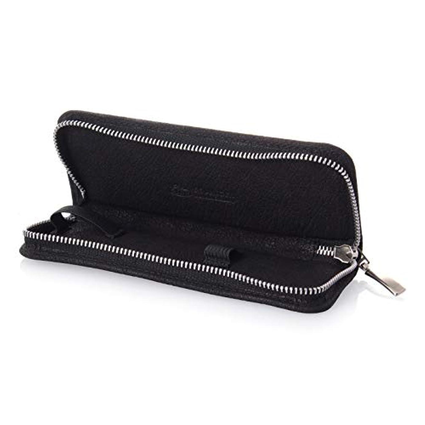陰気ハグ真鍮Razor Case, Leather, Black, Erbe Solingen
