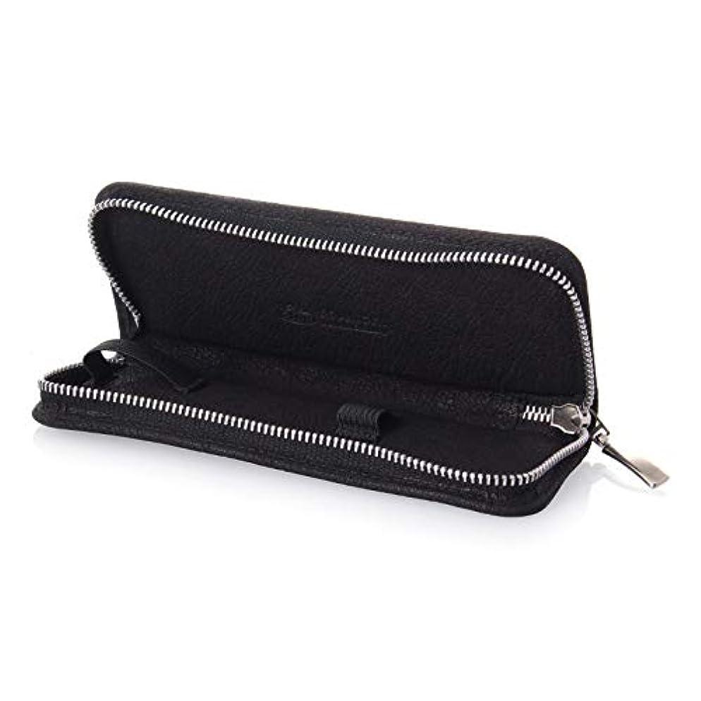 慰めマーケティング適合Razor Case, Leather, Black, Erbe Solingen