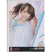 AKB48生写真 上からマリコ 劇場盤【佐藤亜美菜】