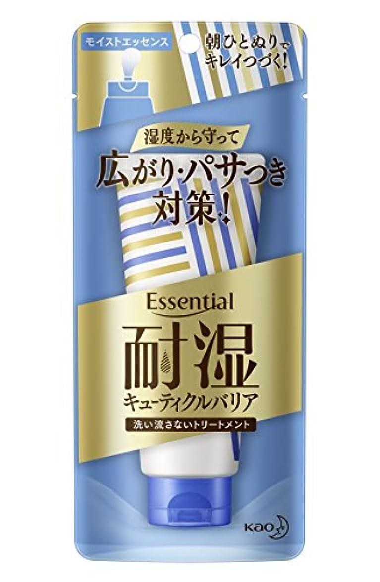 のり電気伝染性のエッセンシャル 耐湿バリア モイストエッセンス