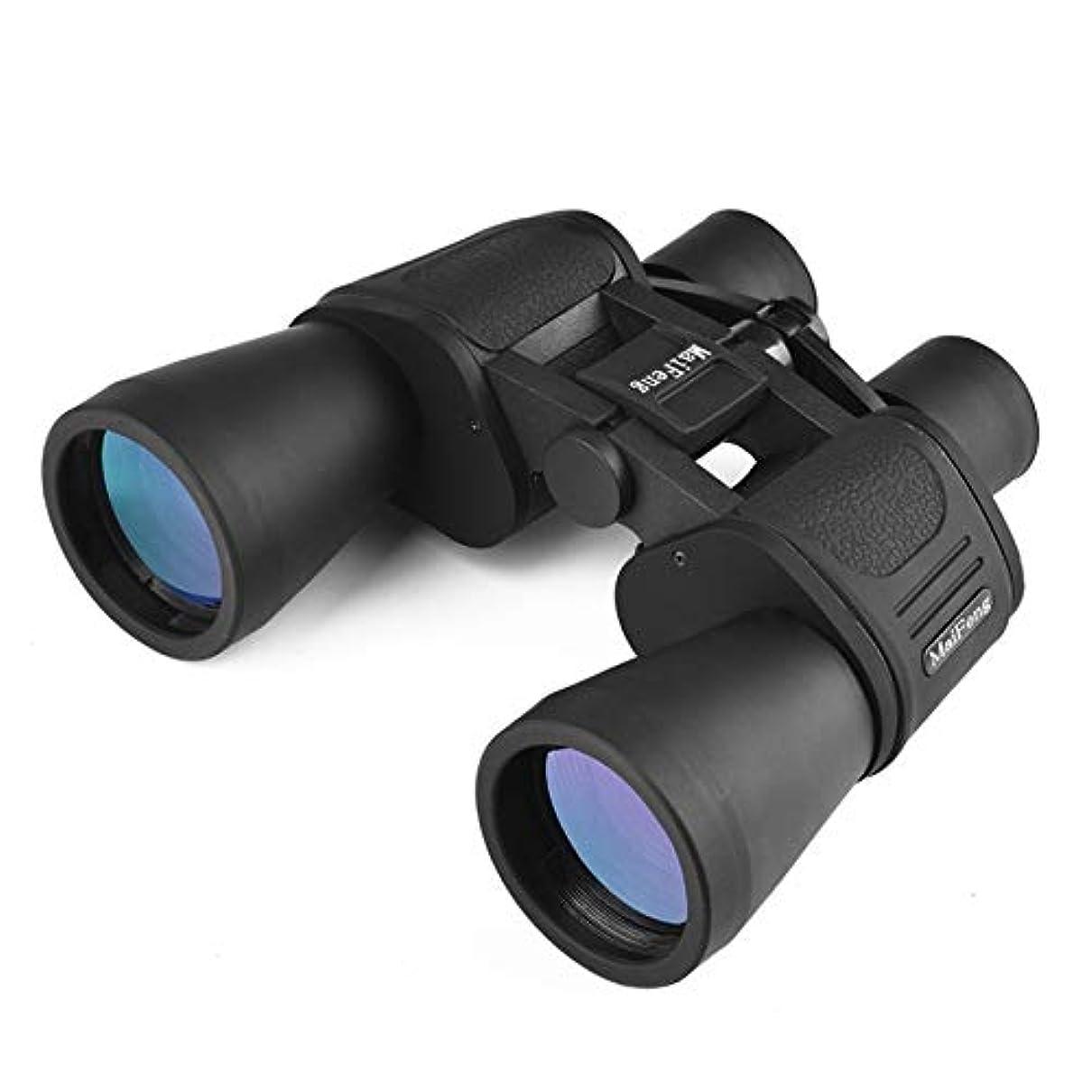 示す黄ばむ財布20x50 高精細 ハイタイム 屋外 双眼鏡望遠鏡