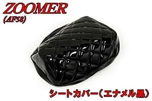 バイクパーツセンター   HONDA ズーマー/FI エナメルシートカバー ブラック 黒 SH-022T 401063