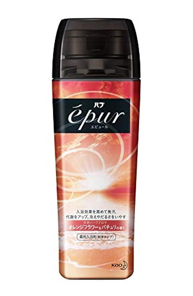 定期的何か男性バブ エピュール オレンジフラワー&パチュリの香り 400g 炭酸 エプソムソルト 発汗 入浴剤 [医薬部外品]