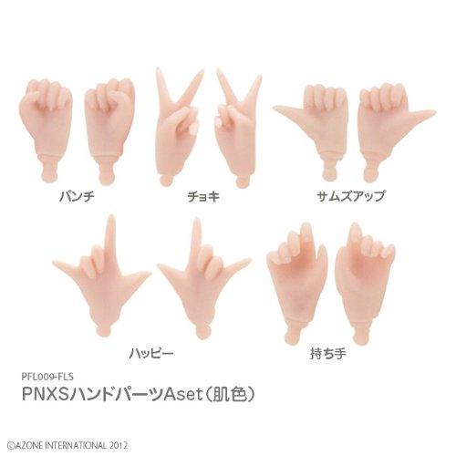 PNXS ハンドパーツAセット 肌色