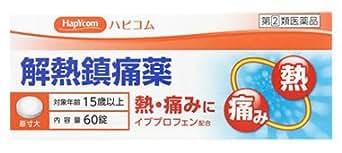 【指定第2類医薬品】解熱鎮痛薬「クニヒロ」 60錠 ※セルフメディケーション税制対象商品