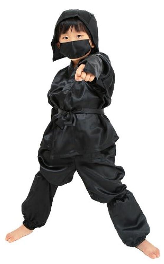 欺く製造トーナメントキッズジョブ 忍者 キッズコスチューム 男女共用 120cm
