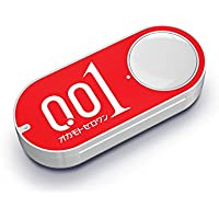 ゼロワン Dash Button