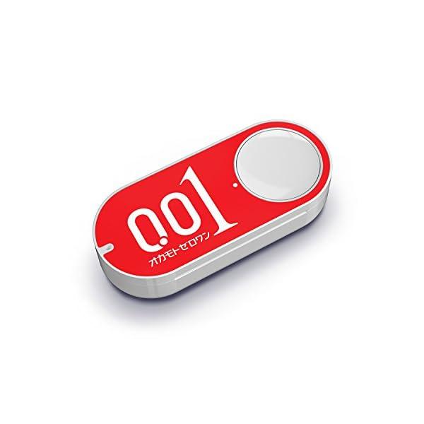 ゼロワン Dash Buttonの商品画像