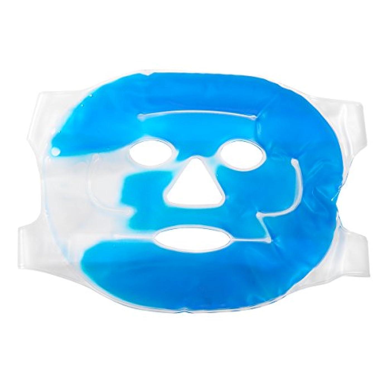 宇宙夜明けに物質ROSENICE アイスフェイスマスク ゲルパッドスリミング美容マッサージフェイスマスク腫れ顔パフィ目ダークサークル