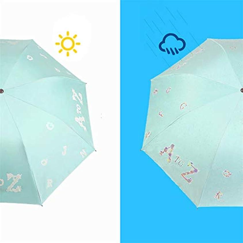 明らかにする背の高い変形Lazayyii 折りたたみ傘 日傘 レディース 晴雨兼用 UVカット 遮光 軽量 8本骨 水に当たって花が咲く 耐風撥水 完全遮光 梅雨対策 通勤 通学 (グリーン)