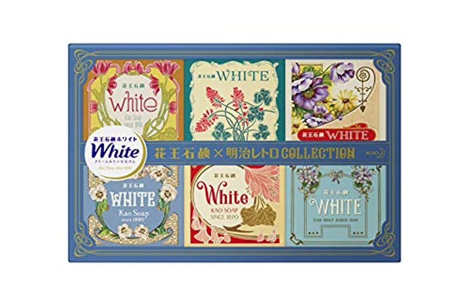 作物道を作る人種花王ホワイト 花王 ホワイト 6個パック 花王石鹸 × 明治レトロCollection 6個入