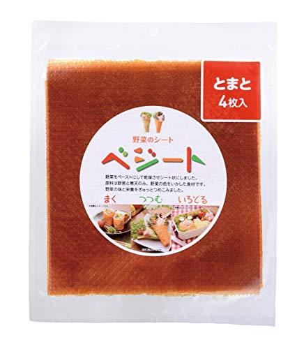 ベジート トマト4枚入 野菜シート tomato
