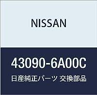 NISSAN (日産) 純正部品 スペーサー ベアリング オッティ 品番43090-6A00C