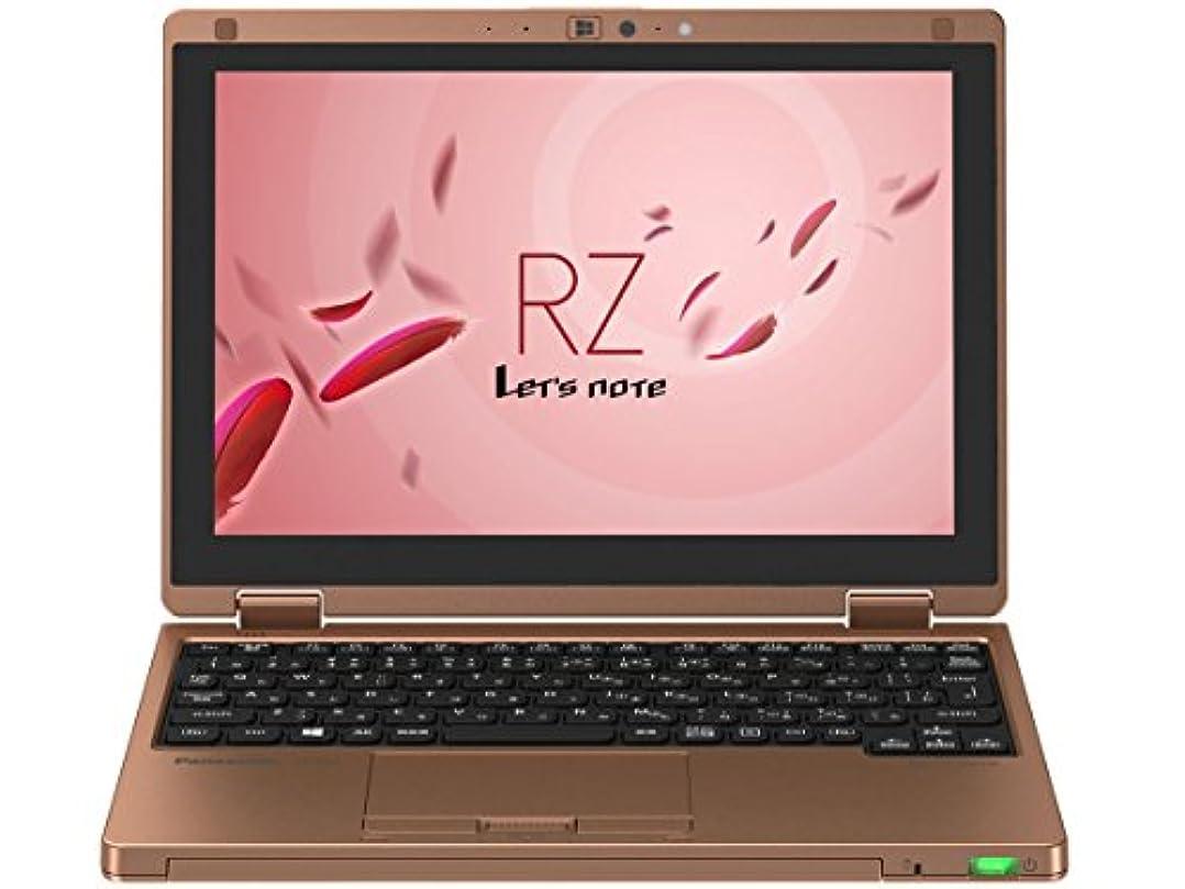 肘掛け椅子素晴らしい良い多くの国旗Panasonic Let's Note CF-RZ4JDMBR Windows8.1 Pro Update 64bit Intel CoreM-5Y31 8GB SSD256GB 無線LAN IEEE802.11ac/a/b/g/n Bluetooth USB3.0 HDMI WEBカメラ Microsoft Office Home & Business Premium 10.1型(16:10)WUXGA IPS液晶 バッテリー長持ち約10時間