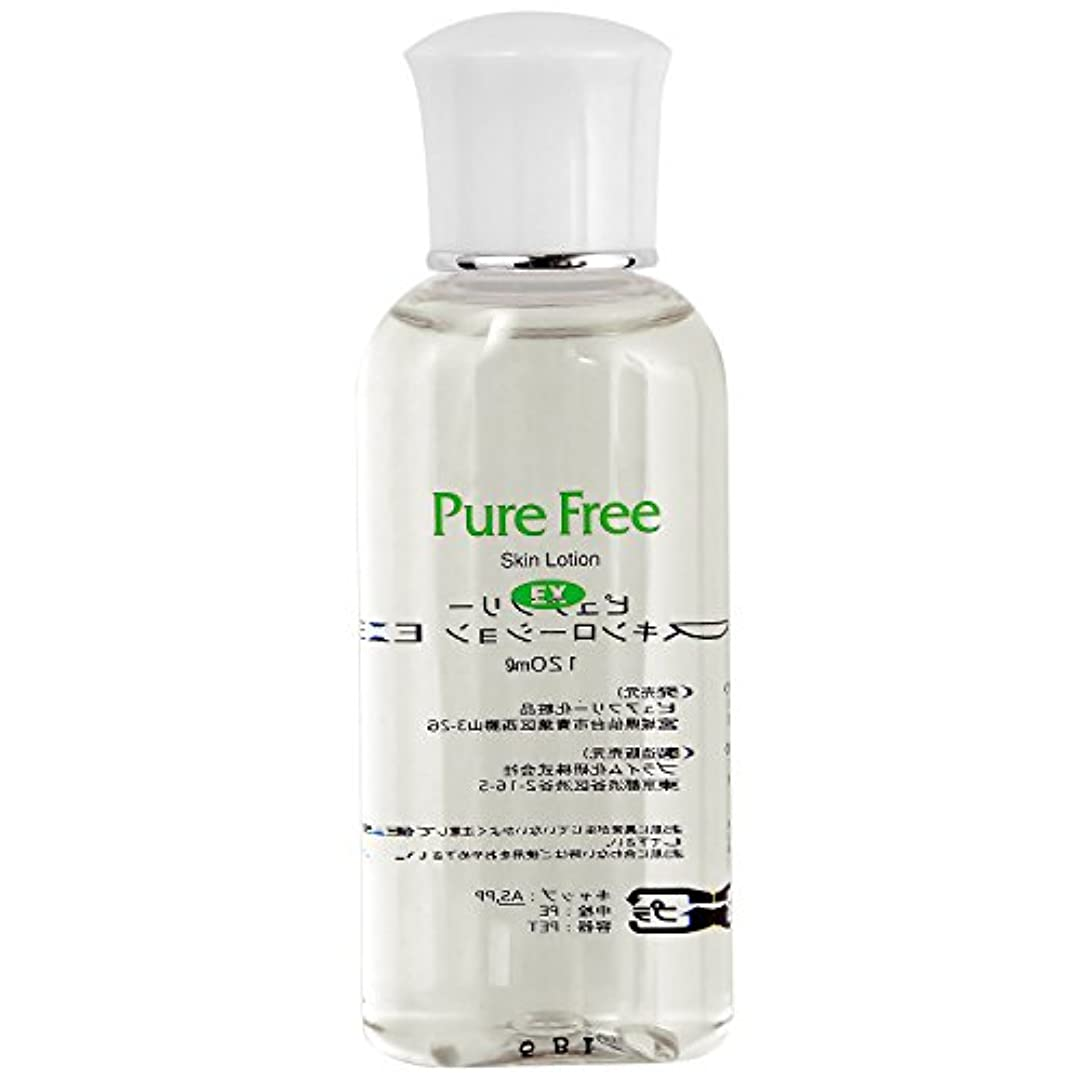 異邦人ファイター罹患率Pure Free (ピュアフリー) スキンローションEX 正規品 化粧水 保湿用水分 オーガニック
