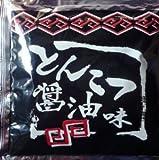 とんこつラーメンスープ(醤油味)45g×10袋