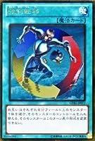 遊戯王カード 【強制転移】【ゴールドレア】GDB1-JP072-GR ≪THE GOLD BOX 収録≫