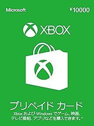 Xbox プリペイドカード 10000円 【旧 Xbox ギフトカード】