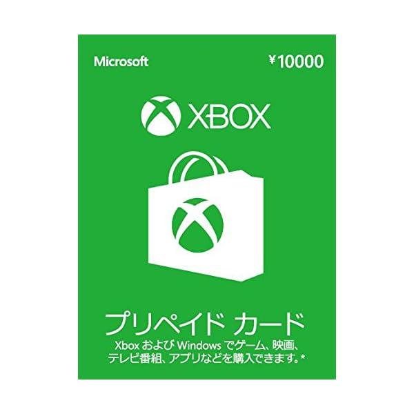 Xbox プリペイドカード 10000円 【旧 ...の商品画像
