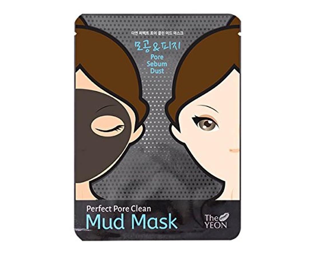 眼ダブル電気技師THE YEON Perfect Pore Clean Mud Mask - Pack of 5 (並行輸入品)