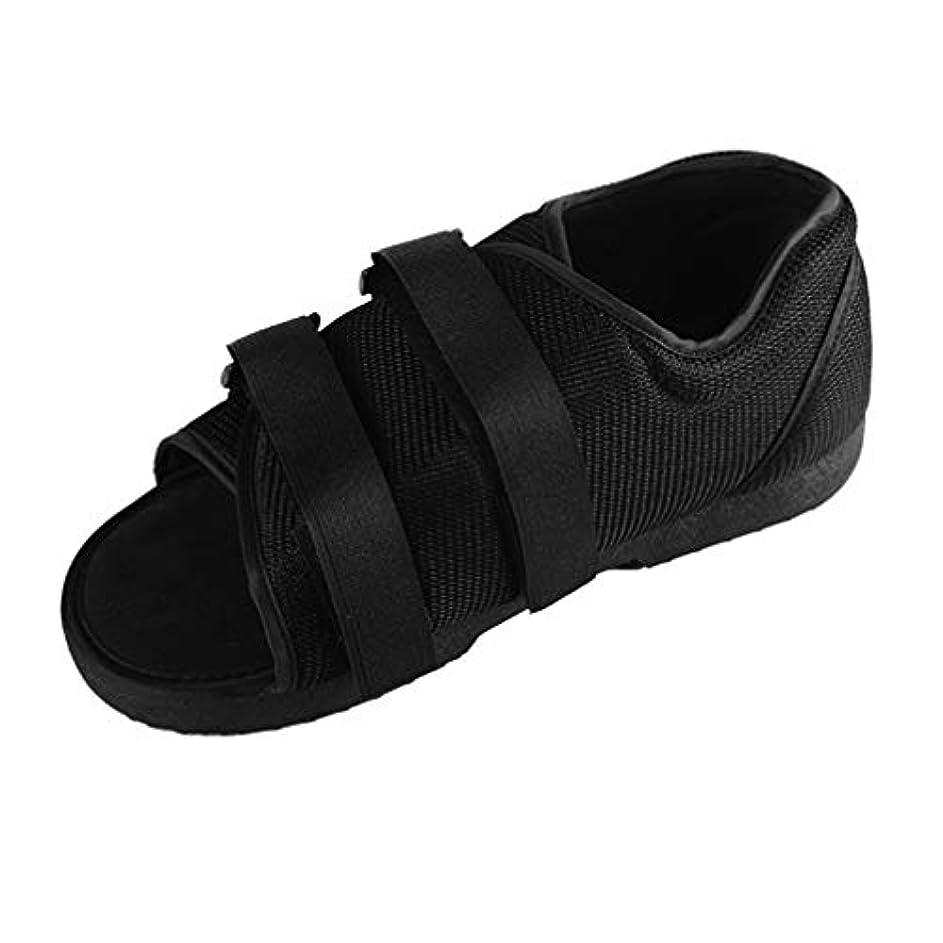 勇者セレナではごきげんようHealifty 手術後の靴メディカルウォーキングシューズ調節可能なストラップ怪我変形親指外反靴足の骨折患者(wm黒)